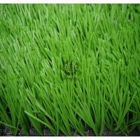 China High Quality 50MM Mini Football Field Artificial Grass on sale