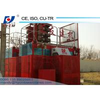 China 4000kg Building Hoist SC200/200 Frequency Construction Lift Equipment on sale