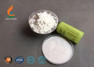 China Coating Additives Carboxy Methyl Cellulose Freely Flowing White Powder 10% Moisture on sale