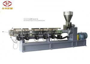 China Recycling Plastic Flake Single Screw Extruder Machine Water Cooling Strand Cutting on sale