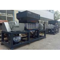 Waste Sheet Metal Shredder , Double Shaft Aluminium Shredder Machine