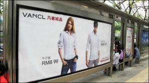 "China Low Carbon / Consumption Large Format 1.5m / 60 "" Wide Light Box Bus Shelter Advertising on sale"