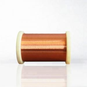 China 180℃ Zero Defect  15KV 0.04 - 0.4mm FIW Wire Enameled Copper Wire on sale