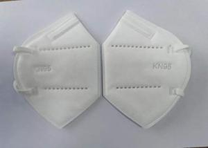 China N95 KN95 Face Mask Surgical Disposable Medical Mask Non Woven Fabric Material on sale
