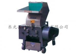China Máquina de la amoladora del pedazo, botella plástica del PE de los Pp que recicla la máquina plástica del granulador on sale
