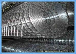 China Professional Industrial Welded Wire Mesh 1.5x1.5 Stainless Steel Mesh on sale