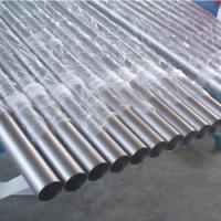 China Threaded Titanium Alloy Tube for Heat Exchanger Pharmaceutical Equipment on sale