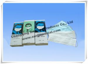China Surgical Hospital Paper Medical Face Mask Earloop 1ply 2ply Household on sale