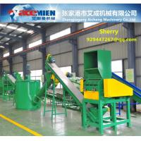 Top quality plastic film pet hdpe bottle barrel crate container washing line recycling machine