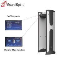 4080 Security Level 18 zones Door Frame Metal Detector fastest 100 people / minute