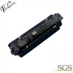 China Compatible Laser Printer Toner Cartridges TN-3170 For Brother HL 5240 / 5250DN / 5250DNT on sale