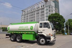 China 22500L Dongfeng Nissan Diesel 6x4 320HP Aluminum Alloy Fuel Oil Delivery Truck on sale