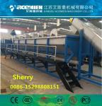 PP PE woven bagplastic film recycling machine washing machinery washing line