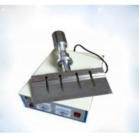 ultrasonic frozen serving food cutting machine ultrasonic serving food cutter