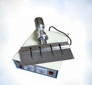 China ultrasonic frozen serving food cutting machine ultrasonic serving food cutter on sale