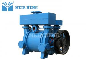 China Belt Pulley Driven Single Stage Vacuum Pump Industrial Hand Held Low Speed on sale
