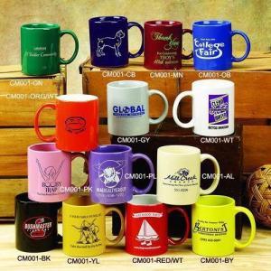 China 11oz. C-Handle Mugs on sale