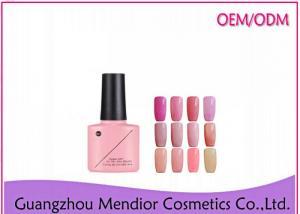 China Lady ' S UV Gel Nail Polish , Environmental Soak Off  No Chip Nail Polish on sale