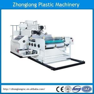 China Two layers PE stretch film making machine on sale