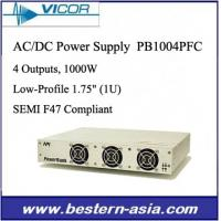 Sell VICOR 4-Output 1000W Low-Profile AC-DC Power Supply PB1004PFC