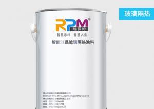 China Revêtements futés, revêtement en verre intelligent futé d'isolation thermique RPM-900 on sale