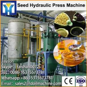 China 50TPD rapeseed oil refining machinery with good manufacturer    palm oil machine    mini oil press on sale