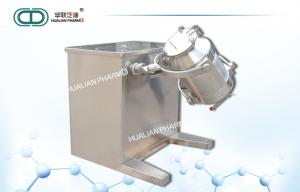China Industrial Dry Powder Blending Equipment Medicine Processing Three Dimension for granules and powder on sale