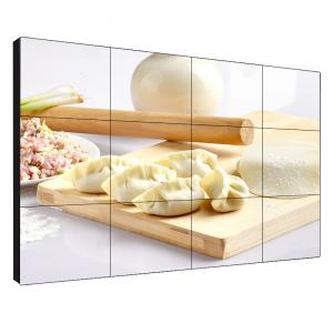 China High Brightness LCD Video Wall 55 Inch 1W 1.7mm Thickness Large Visual Angle on sale