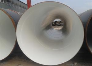 China api 5l 3PE x70 psl2 steel line pipe ,3lpe coating pipe,iso 3183 steel line pipe with PE coating Anti Corrosion Pipe on sale