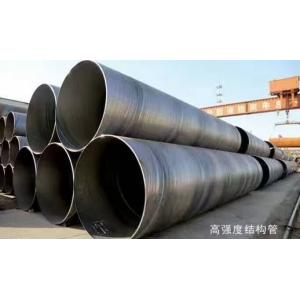 China High Strength API Spiral Steel Pipe / Oil And Gas Spiral Welding Pipe X42, X46, X56 on sale