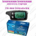Manière 2 paginant le système d'alarme TOMAHAWK TW-9010, extérieur russe de Version.LCD, démarreur moteur de voiture