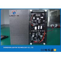 China P6 LED Display Accessories Message Video led rgb module High definition on sale