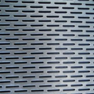 China perforated metal sheets philippines / pool fence mesh screens on sale