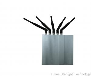 China Wireless WiFi Short Range Cell Phone Jammer With 5 Band Omni Directional Antenna on sale