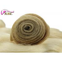Body Wave Blonde Indian Remy Hair Extensions Weave Full End And Can Do Difference Styles