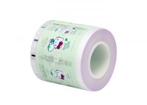 China Custom Printed Plastic Ldpe Bopp Thermal Lamination Film Film Roll on sale