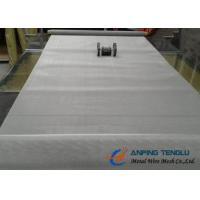 600Mesh Twill Weave Wire Cloth, SS316L Grade, 0.018mm Wire Diameter