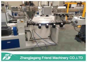 China 30kg/H Capacity Pvc Hose Making Machine , Pvc Pipe Manufacturing Equipment on sale