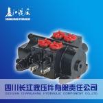 Válvula hidráulica do controle hidráulico da máquina escavadora da série do CDB