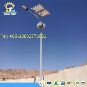 China LED Solar Street Lights for Countryside supplier