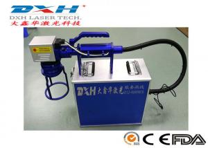 China Handheld Laser Marker / Handheld Laser Etching Machine Heavy Metal Materials Applied on sale