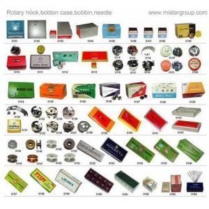 China embroidery machine parts  rotary hook bobbin case needle on sale