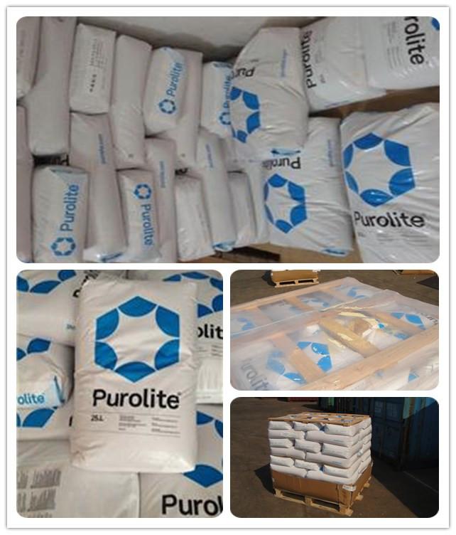 purolite product1.jpg