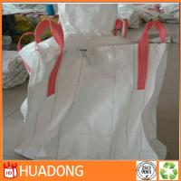 ISO9001 1ton -2ton FIBC bulk bag pp big bag pp jumbo packing for copper concentrate coal cement sentrate steel sand sili