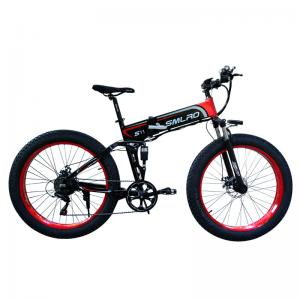 China Max Speed 35 Km / h 500 Watt 26 Inch Folding Fat Tire Electric Bike with Full Suspension on sale