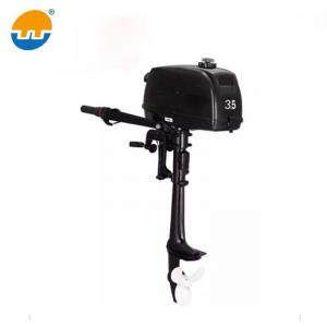 China 4 Horsepower Brushless Electric Outboard Motor on sale