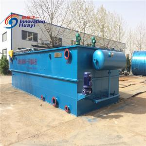 China Fabric Dyeing Dissolved Air Flotation Equipment For Fabric Factory textile wastewater treatment on sale