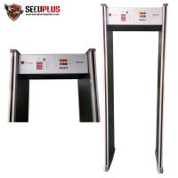 China Indoor use walk through metal detectors SPW-IIIC for Hospital/Bank/Hotel use on sale
