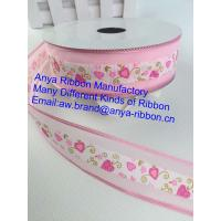 China High quality 40mm grosgrain organza ,wholesale character ribbon,Polyester ribbon,lace,decoration ribbon on sale
