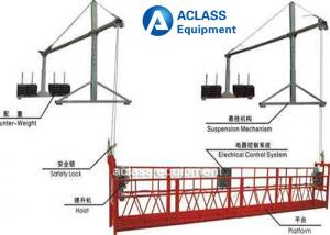 Aerial work platform wire rope high rise lift table swing stage quality aerial work platform wire rope high rise lift table swing stage iso for sale greentooth Images